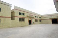 Huizhou Minghou Houseware Co., Ltd.