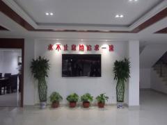 Quanzhou Jinjiang Youho Footwear Co., Ltd.