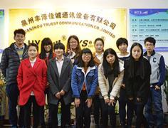 Quanzhou Truest Communication Co., Ltd.