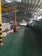 Dongguan Hexin Leather Co., Ltd.