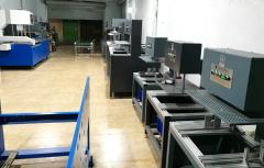 Xiamen BPPM Machinery Co., Ltd.