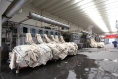 Zouping Bole Textiles Co., Ltd.