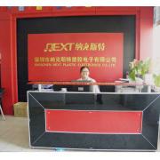 Shenzhen Next Plastic Electronics Co., Ltd.