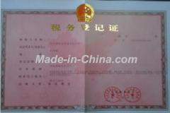 Changzhou Kamadi Trading Co., Ltd.