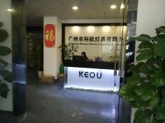 Guangzhou KEOU Lighting Co., Ltd.