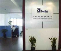 Taizhou Tonhe Flow Control Equipment Co., Ltd.