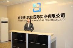 Yorkers (Shenzhen) International Industrial Co., Ltd.