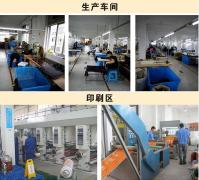 Yiwu Yoshang Bag Factory