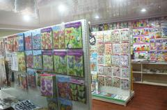 Shanghai Melody Industry Co., Ltd.
