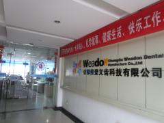 Chengdu Weadon Dental Manufacture Co., Ltd.