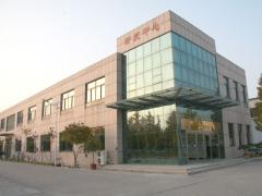 Qingdao Donrex Co., Ltd.