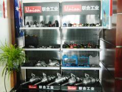 Korea Union Industry Limited
