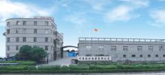 Ningbo Penoso Electric Appliance Co., Ltd.