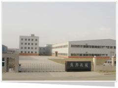 Ruian Zhenbang Printing Machinery Co., Ltd.