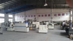 Qingdao Fourstar Machinery Co., Ltd.