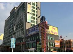 Dongguan Supper Max Special Vehicles Co., Ltd.