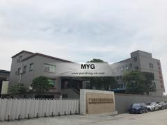 Guangdong Meiyiguang New Material Co., Ltd.