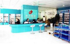 Kaiping Haolun Caster Co., Ltd.