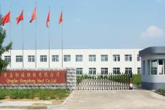 Qingdao Hengcheng Steel Co., Ltd.