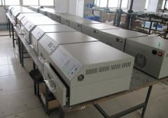 Tai'an Puhui Electric Technology Co., Ltd.
