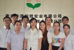 Hunan Huayuan Display Technology Co., Ltd.