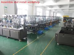 Shenzhen Gereke Machinery Co., Ltd.