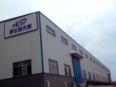 Hunan Film Vacuum Equipment Co., Ltd.