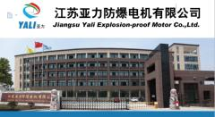 Jiangsu Yali Explosion-Proof Motor Co., Ltd.