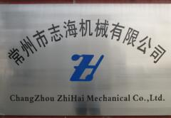 Changzhou Zhihai Mechanical Co., Ltd.