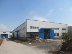 ANHUI FIR SEN BRUSH CO., LTD.