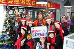 Shenyang New Densen Casting and Forging Co., Ltd.