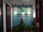 Shanghai Shuangzhong Packing Materials Co., Ltd.