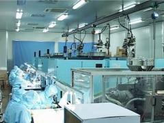Shenzhen Reaper Electronics Co., Ltd.