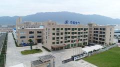 Zhejiang Zhongneng Electrical Co., Ltd.