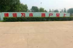 Shandong Jiangnan Plastic Industry Co., Ltd.