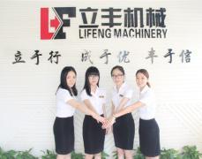 Ruian Lifeng Machinery Co., Ltd.