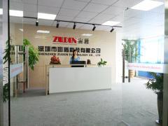Zuden Technology (HK) Co., Limited