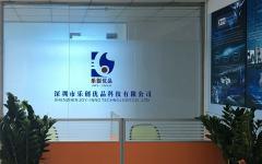 Shenzhen Joy-Inno Technology Co., Ltd.