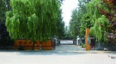 Shandong Haisun Machinery Equipment Co., Ltd.