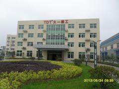 Wuxi Huake Machine Equipment Co., Ltd.
