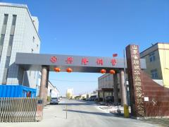 Liaocheng Xinglong Seamless Tube Manufacturing Co., Ltd.
