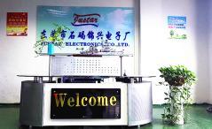 Dongguan Justar Electronics Co., Ltd.