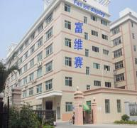 Shenzhen FWS Technology Co., Ltd.