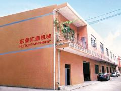 Dongguan Huitong Automatic Machinery Technology Co., Ltd.