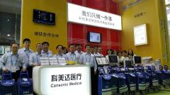 Wuxi Cansonic Medical Science & Technology Co., Ltd.