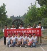 Qingdao Future Group