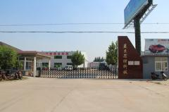 Shandong Lan Bei Site Educational Equipment Technology Corp.