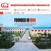 Guangzhou Guangli Electromechanical Facilities Engineering Co., Ltd.