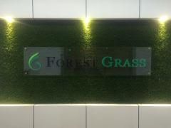 Yixing Forestgrass Sports Co., Ltd.