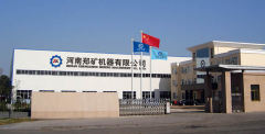 Henan Zhengzhou Mining Machinery Co., Ltd.